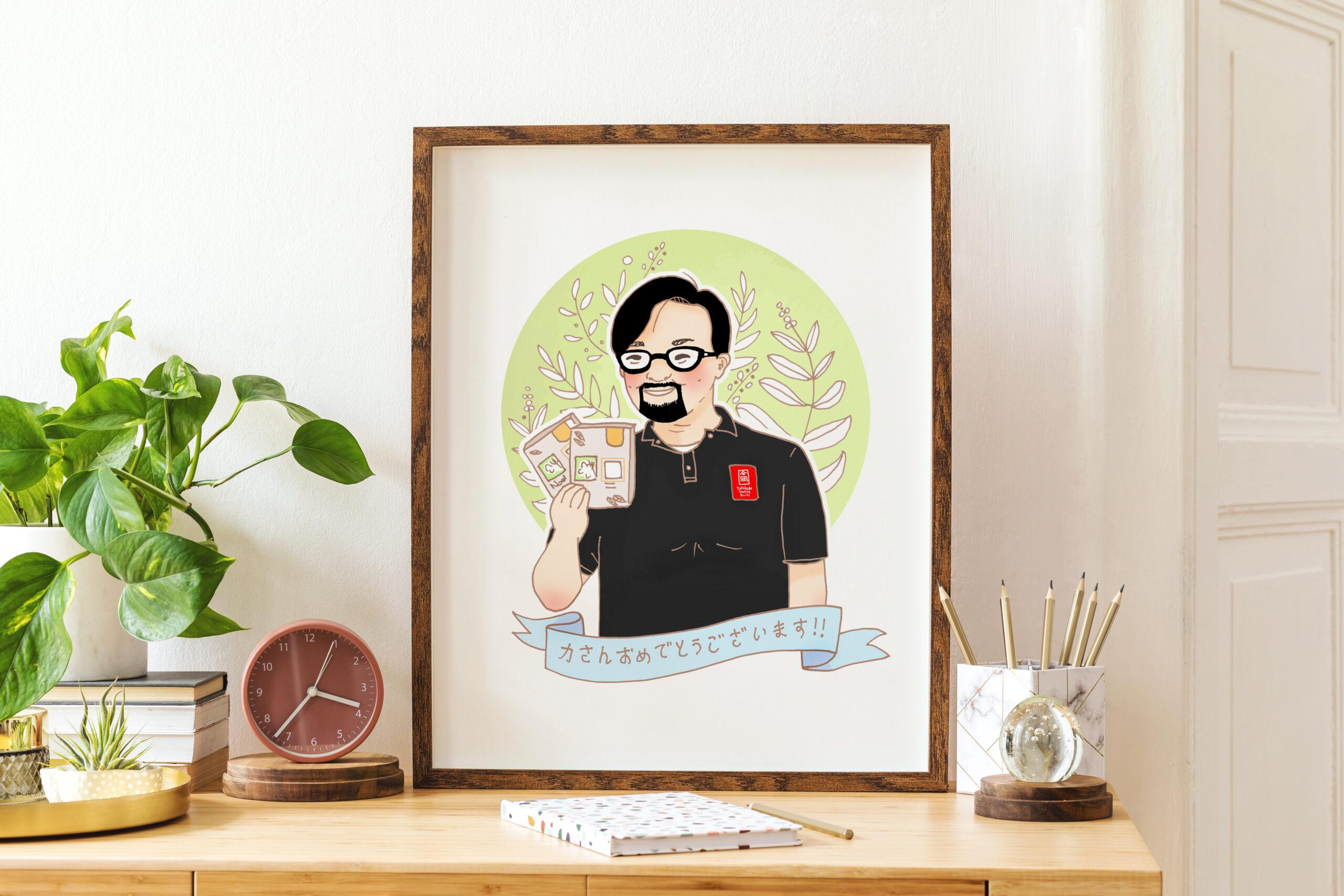 mesa con reloj y planta y marco con retrato de una persona con barba sosteniendo dos cajas retrato ilustrado